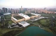 Hangzhou Expo